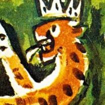 gattopardo