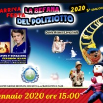 IMG_20200106_021028
